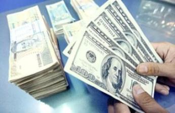 money-remittance1