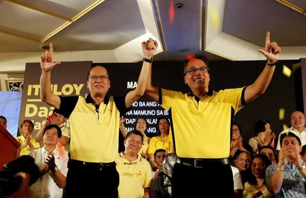 Mar Roxas and PNoy